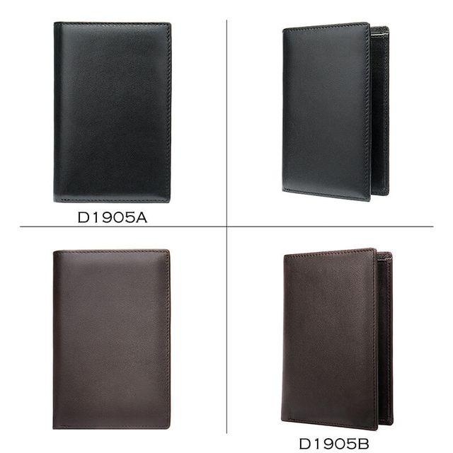 Có 2 mẫu thiết kế với màu sắc nâu hoặc đen cho bạn chọn lựa